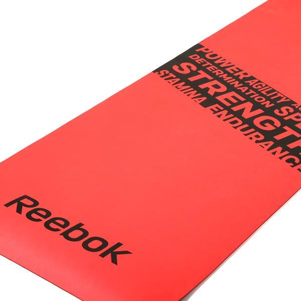 Reebok_Fitness_Mata_do_cwiczen.jpg